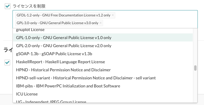 LicensePolicy.png